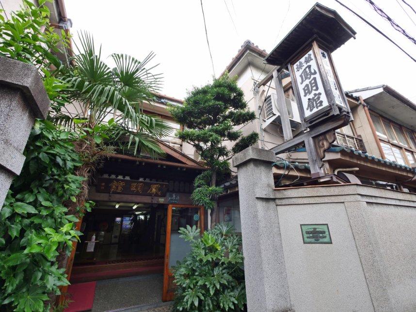 東大赤門の近くにある木造旅館、鳳明館に泊まりました。本館は1905年、日露戦争の年に建てられ、終戦のころまでは下宿として使われたとのこと。おそらく東京最古の木造旅館です。コロナで客が減少し、事業存続の危機となっており、小池社長いわく、とにかく来てほしいとのことでした。↓続きを読む