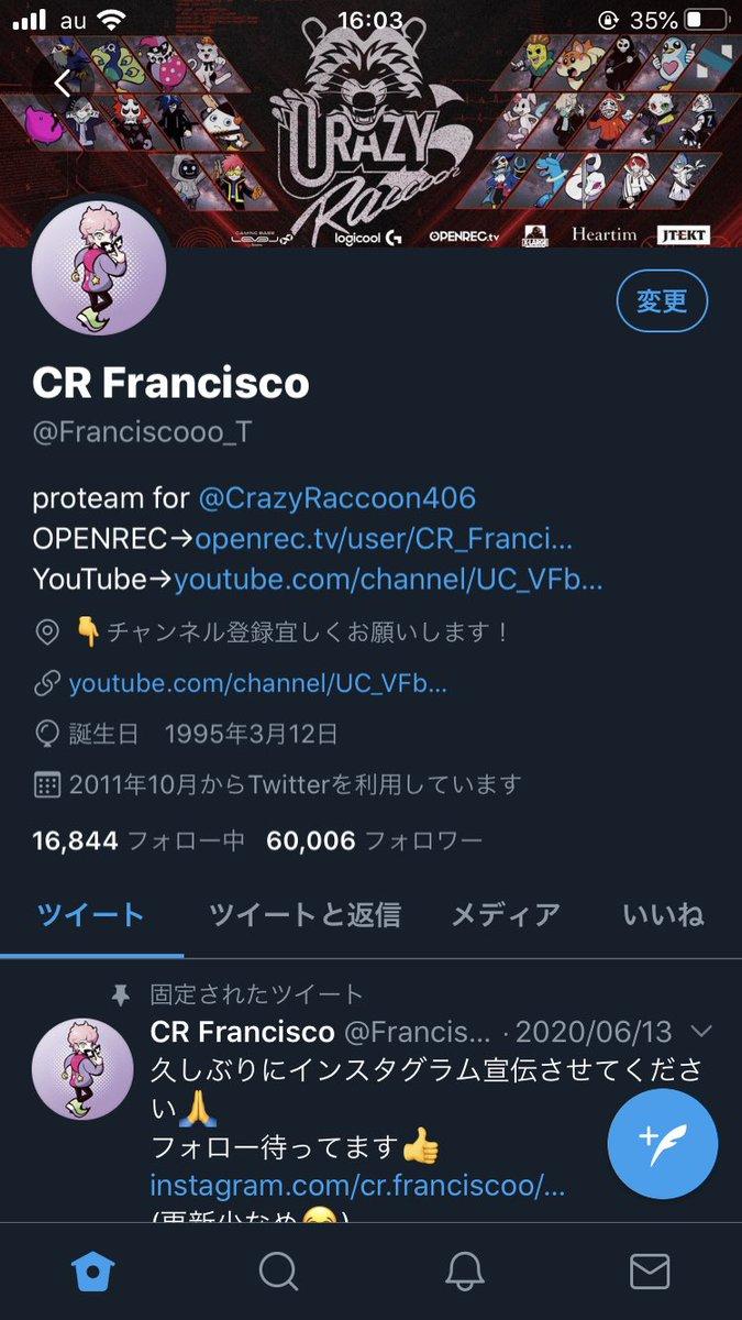 6万人のフォロワーさんありがとー🎈