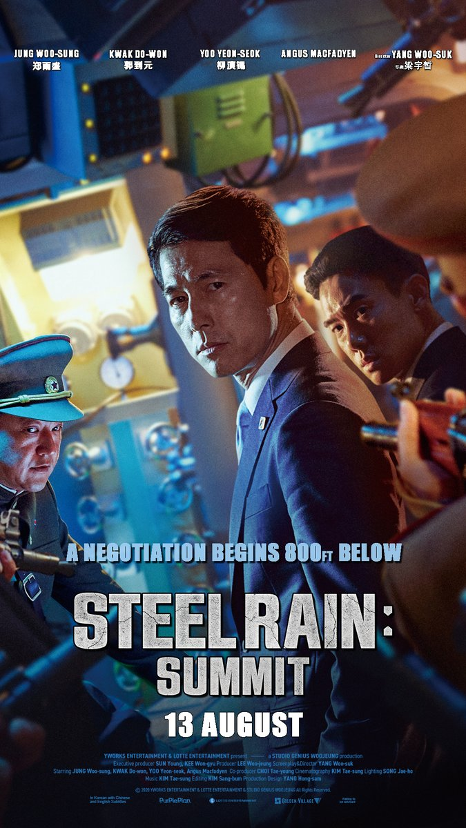 #WIN movie passes to catch Steel Rain: Summit in #Singapore! Head over to our Instagram now: https://t.co/Hd565JZ5Va  #giveaway #movies #KoreanMovies https://t.co/UlcrfoeDeJ
