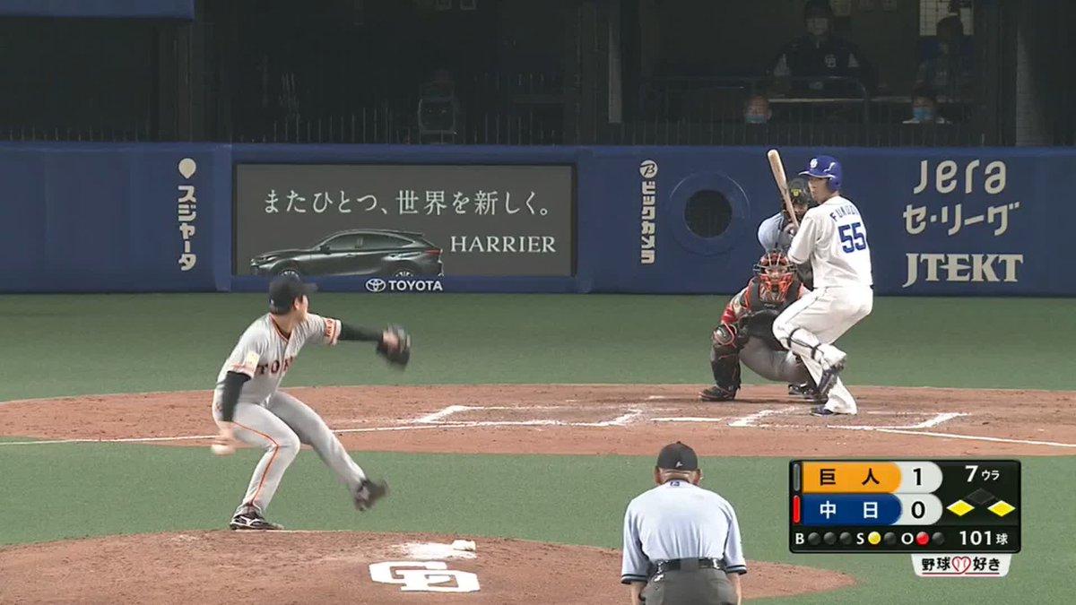(7回裏)きたーーー!#福田永将 左中間への逆転3ランHR!!!中3-1巨(8/8)#jsports #dragons