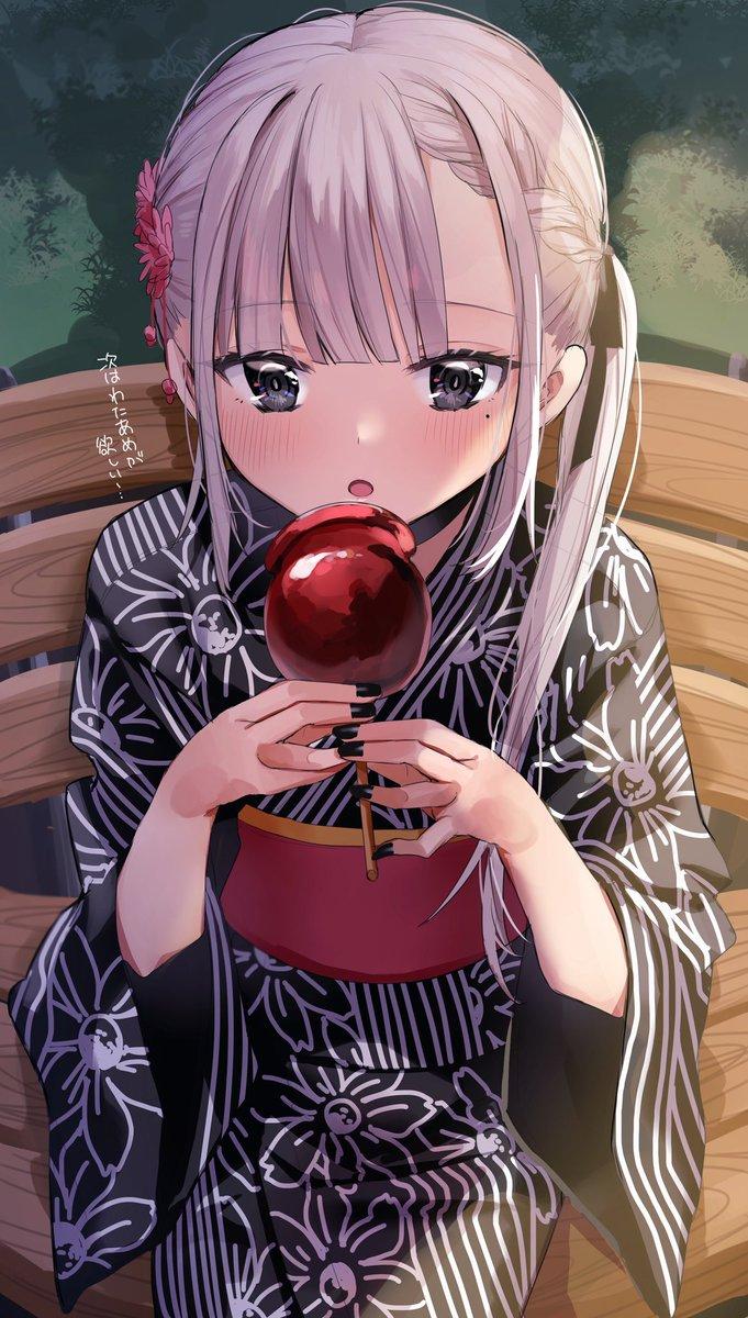 りんご飴、おいしい……