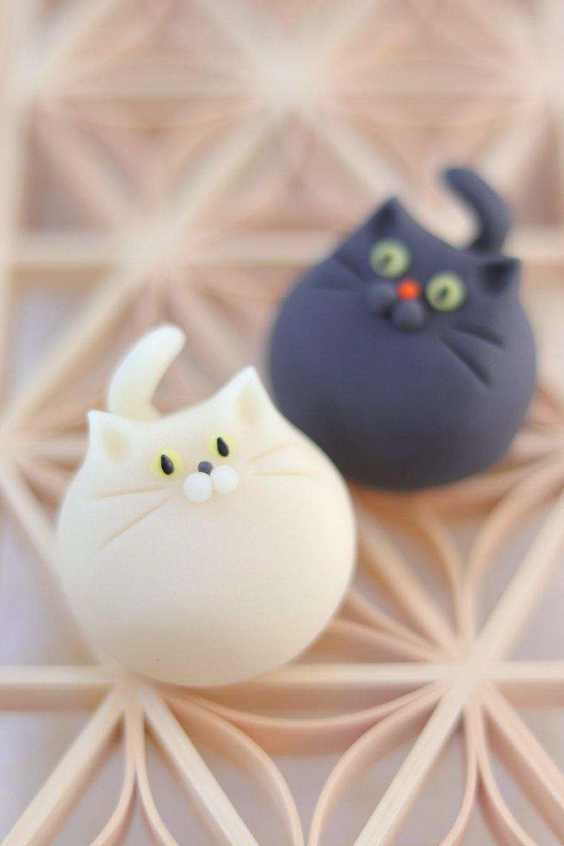 猫の練り切り🍡投稿を忘れていました🙇ちなみに売り切れです。#世界猫の日