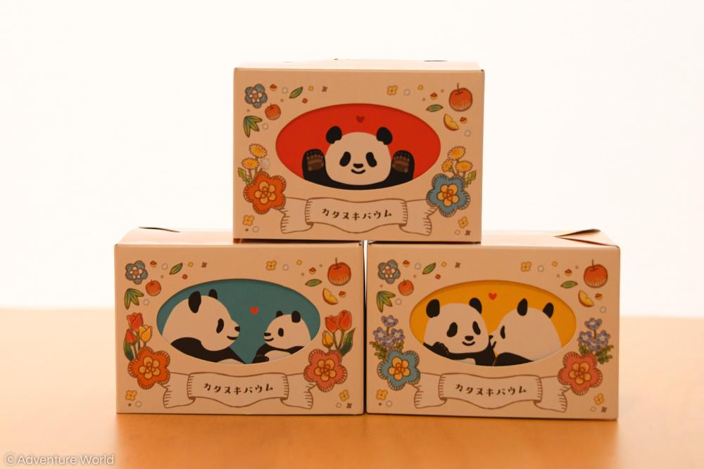 『カタヌキバウム』(各650円・全3種)新発売!かわいいパンダのプリントがチャームポイントのバウムクーヘン♪ 型を抜くと…パンダのシルエットが!パーク内AW、シンビオーシス限定で販売! #アドベンチャーワールド