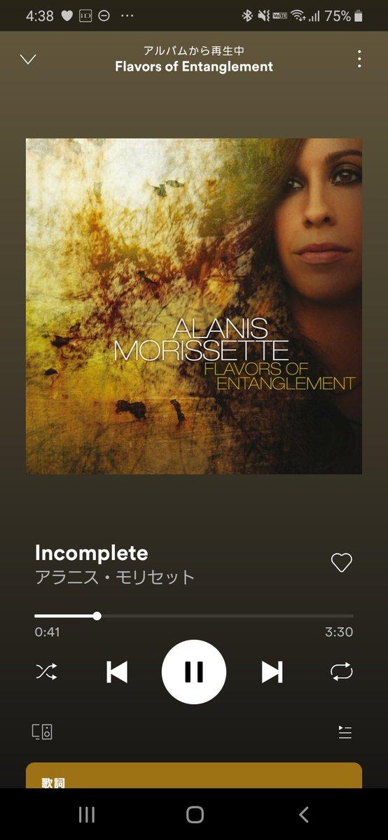 Alanis Morissette - flavors of entanglement  一曲目のアラニスらしからぬダークさにまず驚く。おそらくアリチェン辺りのモダンヘビネスの手法を用い、歌い手一個人の内面世界を実にスリリングに表現する。曲数的にダークな曲と明るい曲のバランスもいい感じ。 https://t.co/U1ywifi4cj