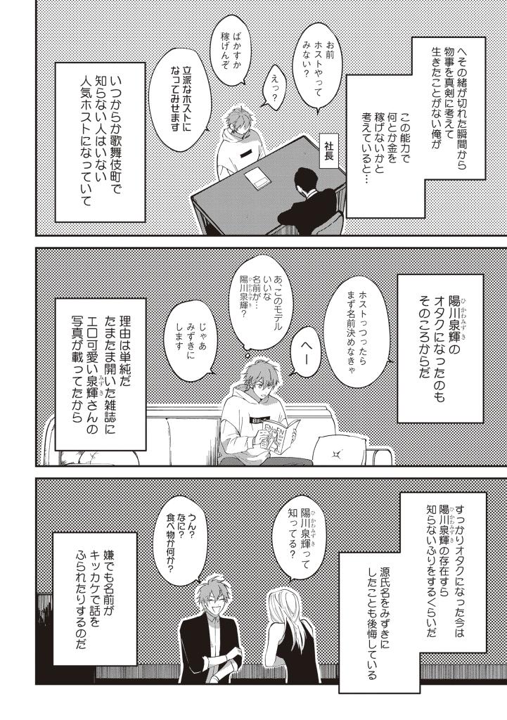 試し読み → 電子書籍Renta! シーモア