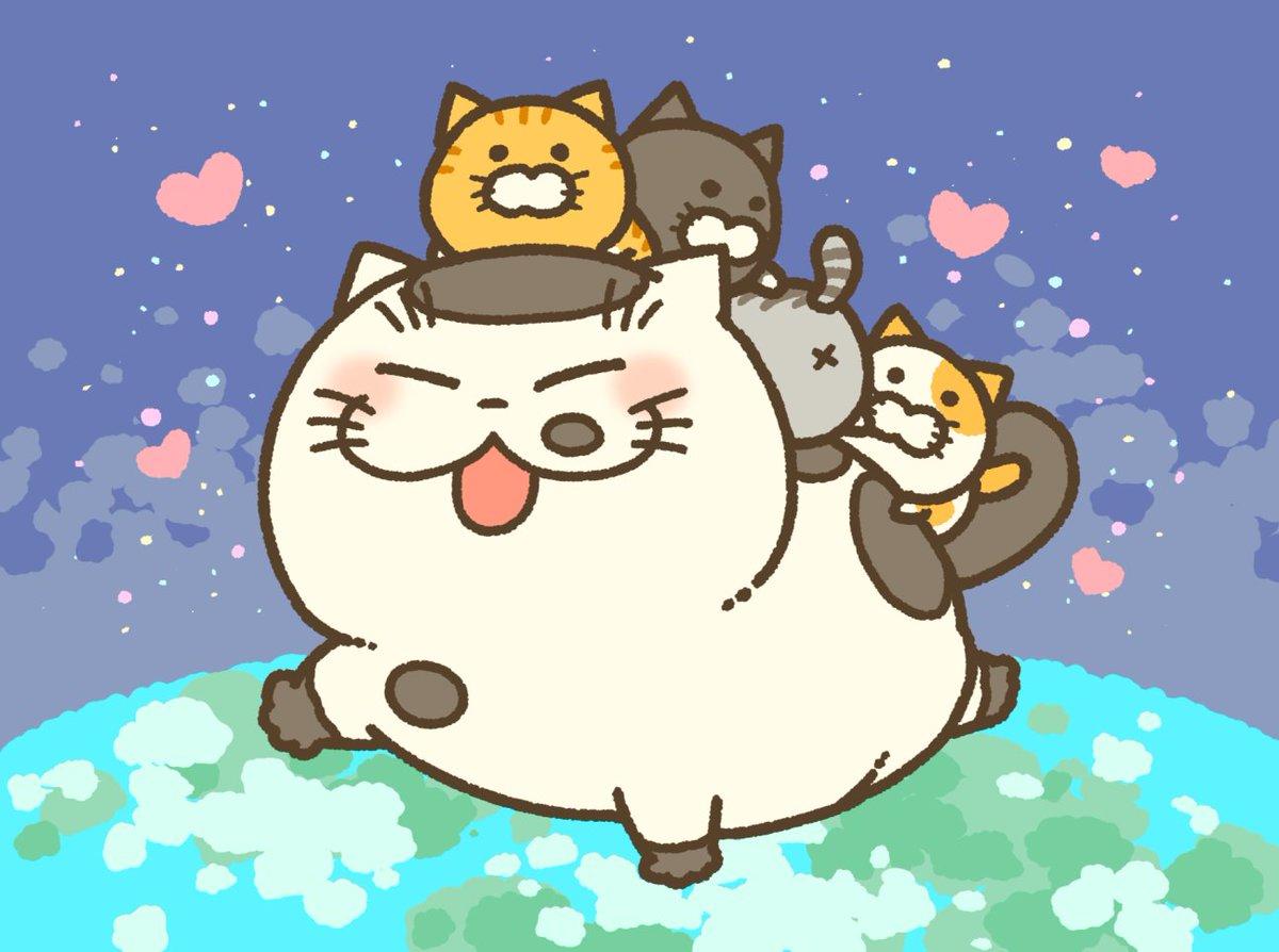 本日8月8日は、にゃんと世界猫の日にゃー!!ふくまる嬉しいにゃー!#世界猫の日