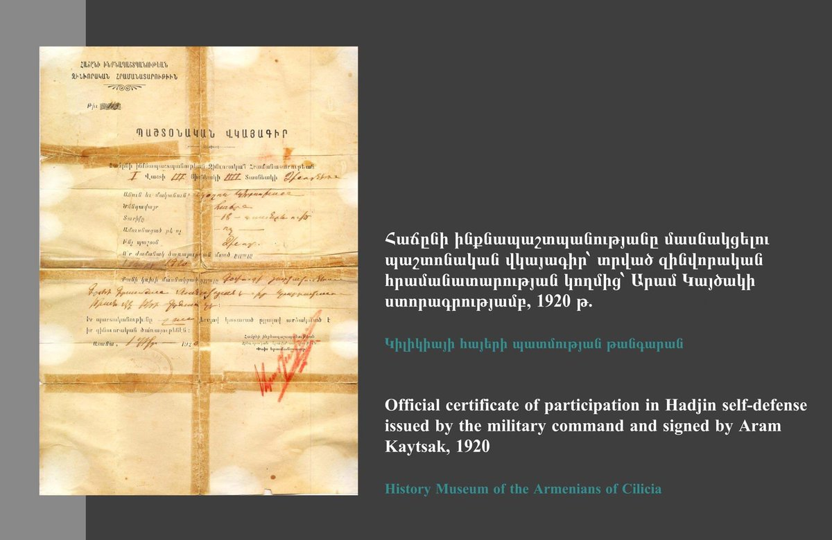 🚩Official certificate of participation in Hadjin self-defense issued by the military command and signed by Aram Kaytsak, 1920  ➡️ https://t.co/ct2GMrLntJ   History Museum of the Armenians of Cilicia   #Cilicia_SelfDefense_100 https://t.co/UcYbfXYQ89