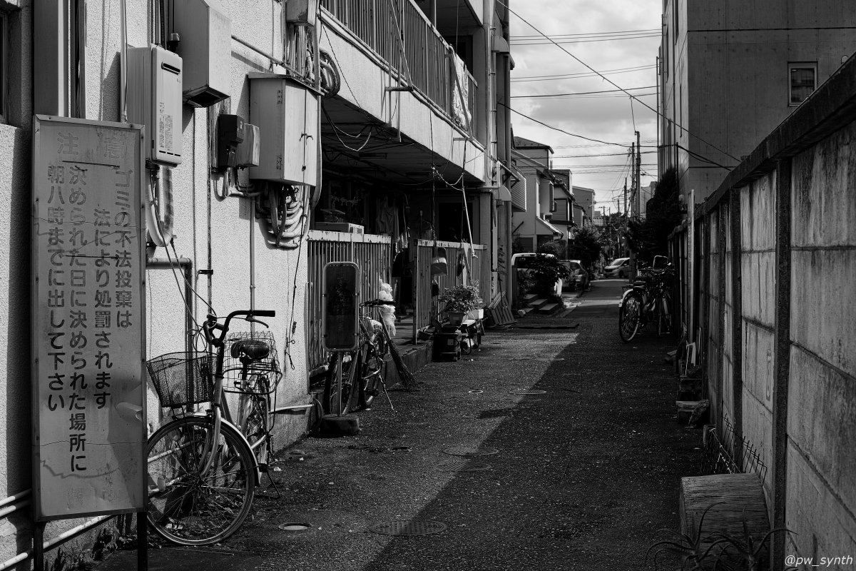 #streetphotography #snap  #photography #モノクロ #monochrome #SONY #α7II #CONTAX  Planar 1.4/50pic.twitter.com/Zck8BbJR1Q