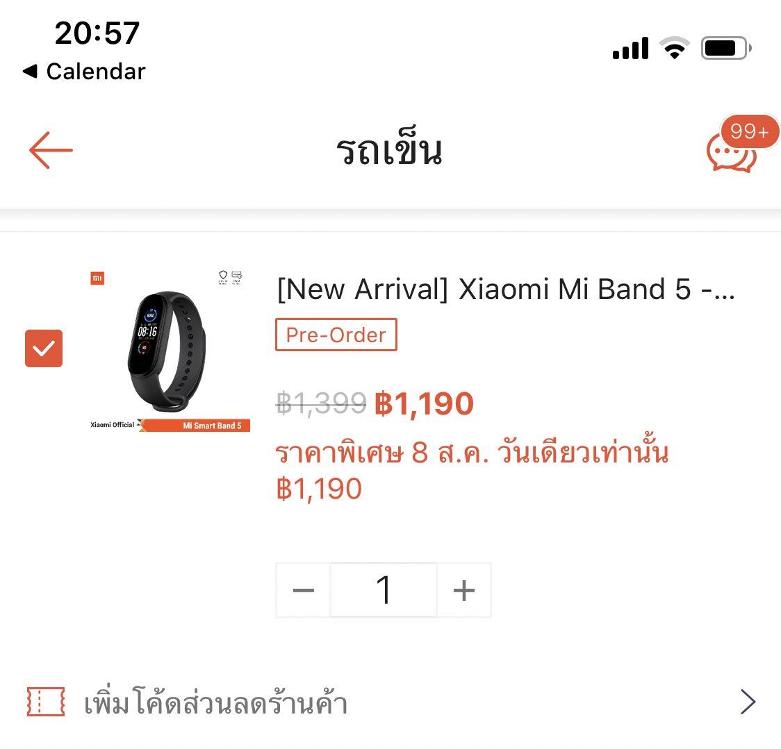 ตลกดี Miband 5 ของร้าน Xiaomi ขึ้น Flashsale แต่ราคาเท่ากับก่อน Flashsale   หลอกลวงนี่หว่า!!!! pic.twitter.com/RN3SEXfIAR