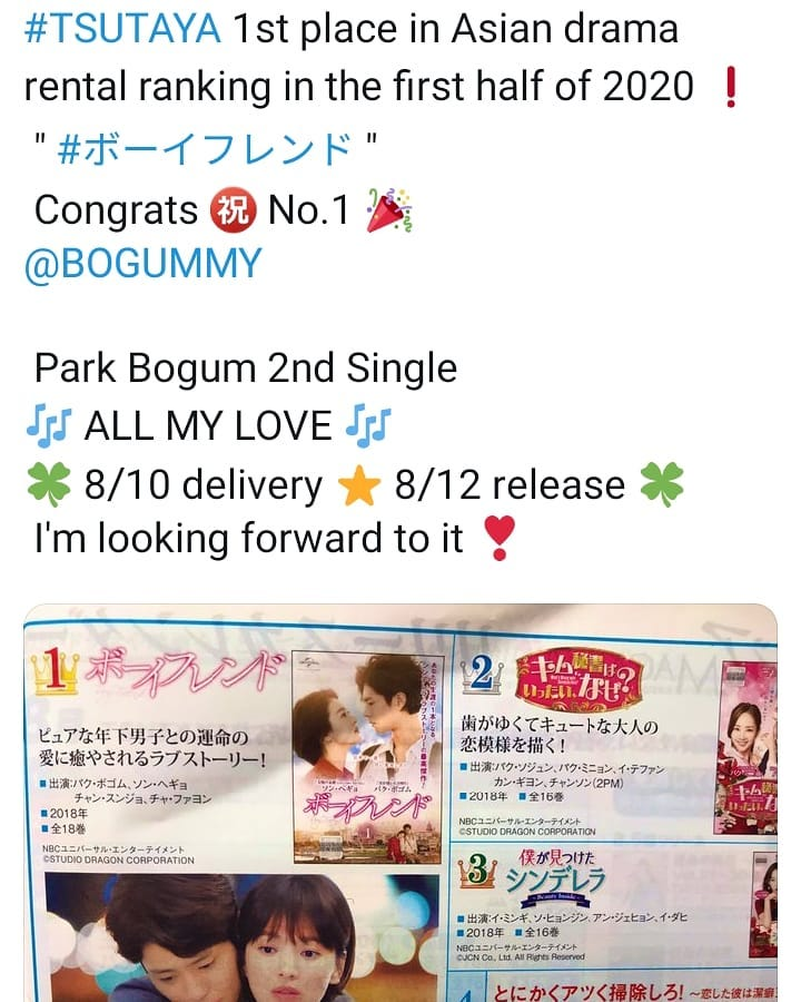 Wow big congratulations Encounter I feel overjoyed if I see news like this for my ultimate fave drama.. Kudos to the whole team especially the main leads #ParkBogum and #SongHyekyo #Encounter Thanks sis for sharing 💙 #Repost @bogny616 🥰 @download.ins @BOGUMMY