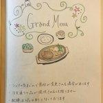 愛情あふれる素敵なメニュー表。かわいいイラストにおいしそうな料理が盛りだくさん。