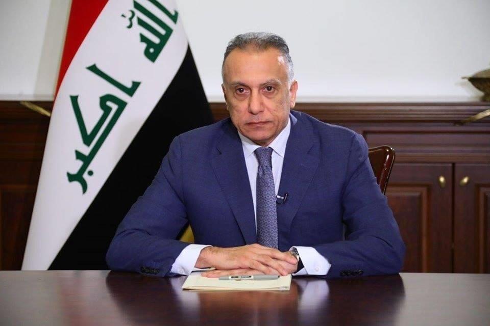 Mustafá Al-Kazemi