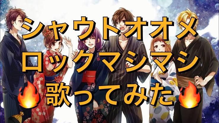 【夏のアニソン・ボカロ祭り】東京サマーセッションを歌い手界一熱い男が1人2役で歌ってみた結果🔥🔥🔥🔥🔥🔥〜FULL〜YouTube→ ニコニコ→
