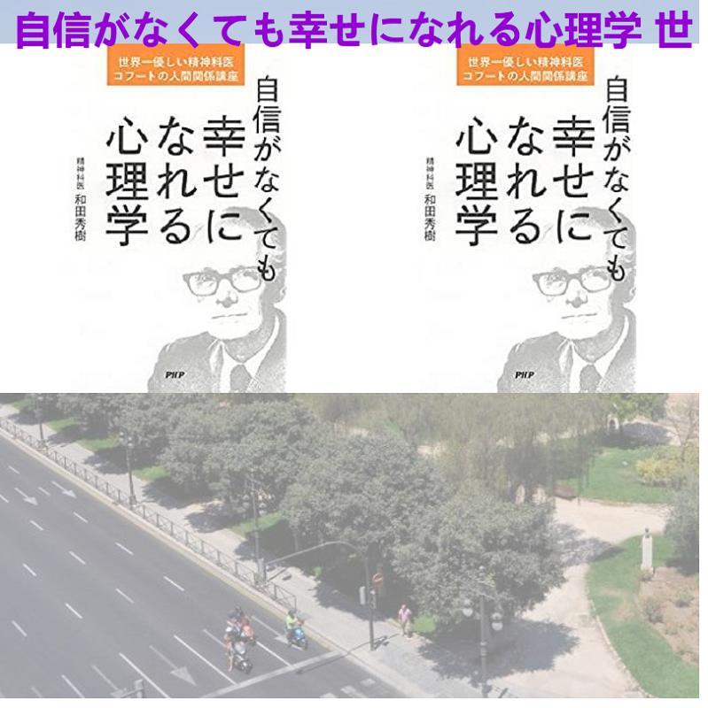"""みつとみなおき on Twitter: """"エンジェルタロットマスターブック https ..."""