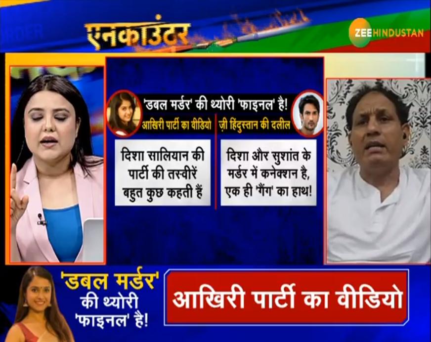 Sushant-Disha डबल मर्डर मिस्ट्री का डायरेक्टर कौन? Watch Encounter LIVE: bit.ly/2Pxyf29 #Encounter #SushantSinghRajput #RheaChakraborty #DishaSalian @Tweet2Rhea @MadhuriKalal @MumbaiPolice