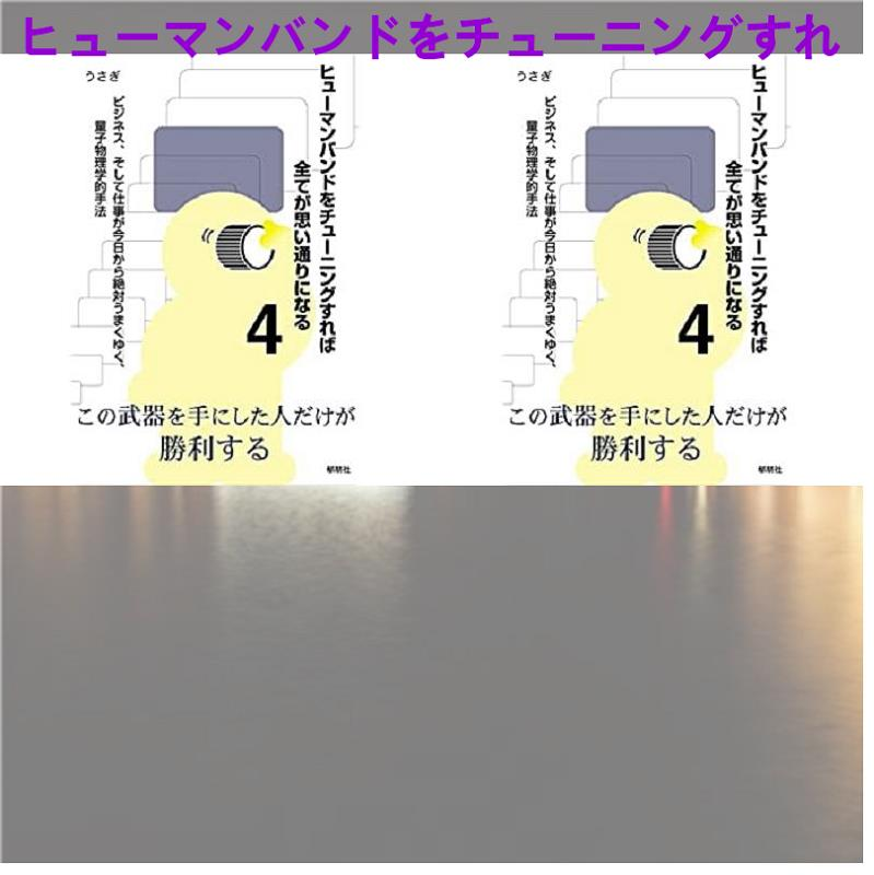 """おおざわれい on Twitter: """"知の教科書 フランクル (講談社選書メチエ ..."""