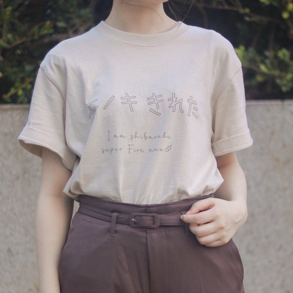 Mameko Sora*Atomosさんの投稿画像