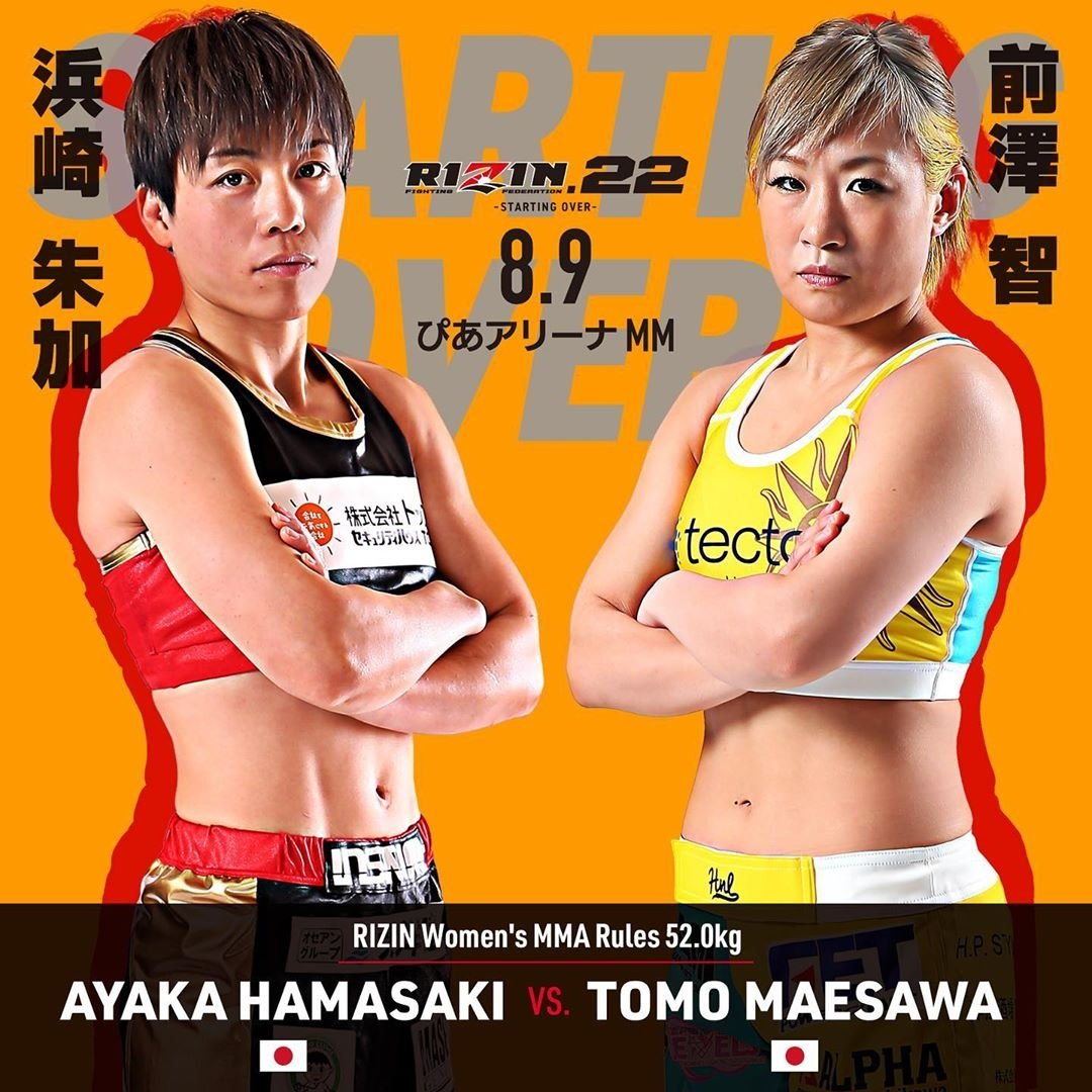 AACC's Ayaka Hamasaki will compete against Tomo Maesawa for the second time within the space of a month. This time under MMA rules at tomorrows 'Rizin 22' event taking place in Yokohama, Japan.  #Rizin22 #WMMA #MMA #JMMA https://t.co/ik4vlOopSa
