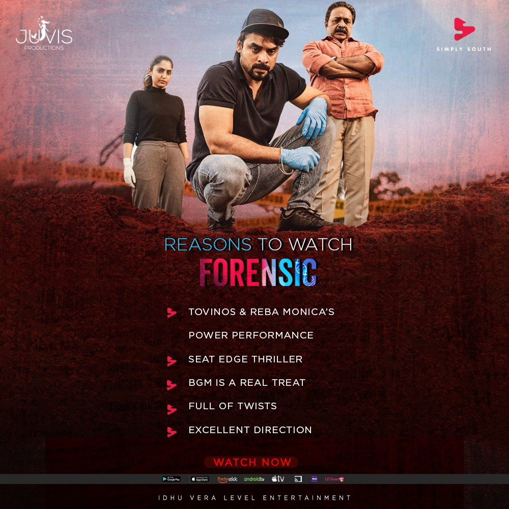Here are five reasons why you shouldn't miss the super-hit Malayalam thriller #Forensic  Stream now: https://bit.ly/ForensicTVOD   #TovinoThomas #MamthaMohandas #RebaMonicaJohn #IdhuVeraLevelEntertainment #SayNoToPiracy #SimplySouthpic.twitter.com/Qr77HOH48y