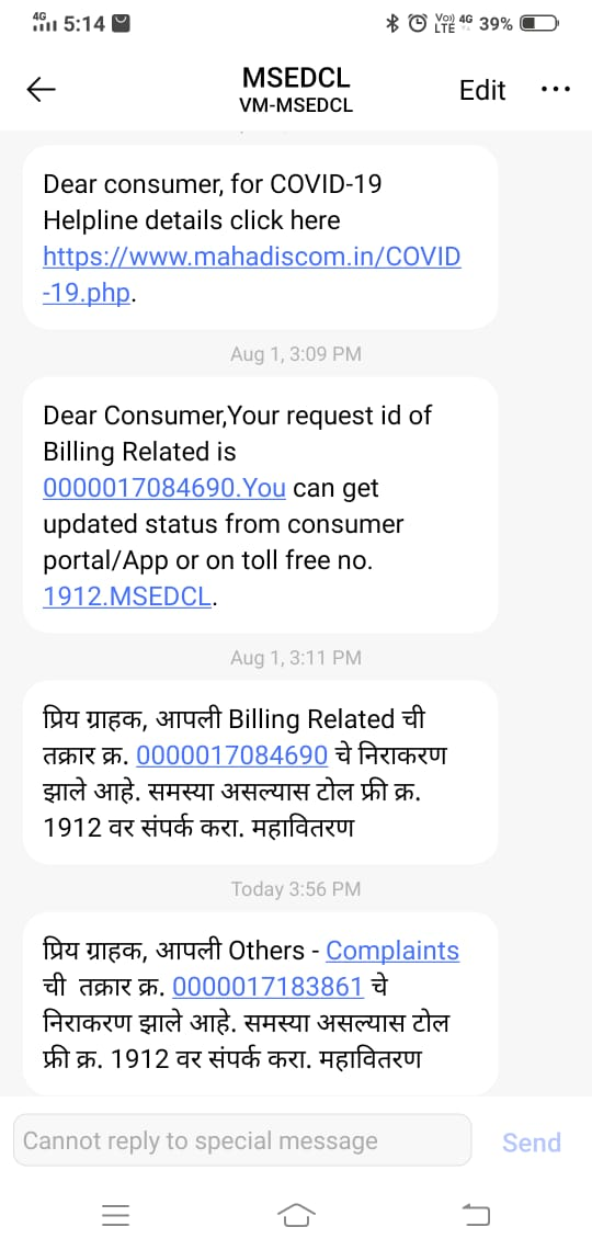 Dear @MSEDCL @CMDMSEDCL @MSEDCL ,  I am taking followup since 1st august regarding my payment deducted but token not received. i talked to customer care they said complaint has closed. i am really frustrated with your response. cheating money @CMOMaharashtra @PMOIndia https://t.co/HSRrv0Tp8b