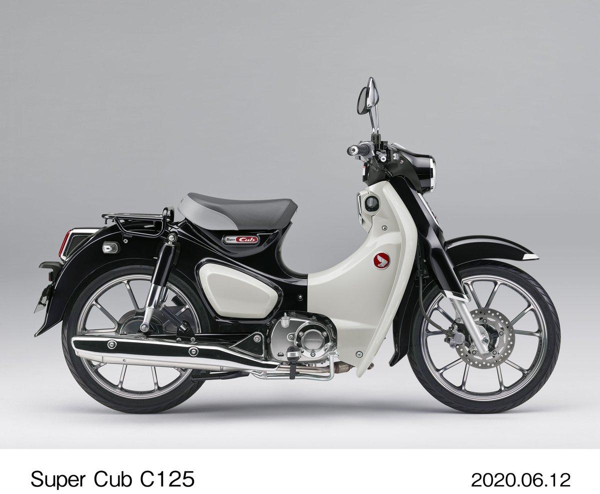 Honda『スーパーカブ C125』に新色を追加し発売https://t.co/TM1LkMJDim #スーパーカブ #honda #ホンダ #カブ https://t.co/cwK19DeQqc