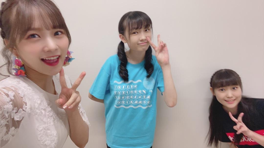 【Blog更新】 北海道!♡稲場愛香:…  #juicejuice #ハロプロ