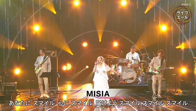 【NHK Music SP】ライブ・エール 動画 2020年8月8日 200808
