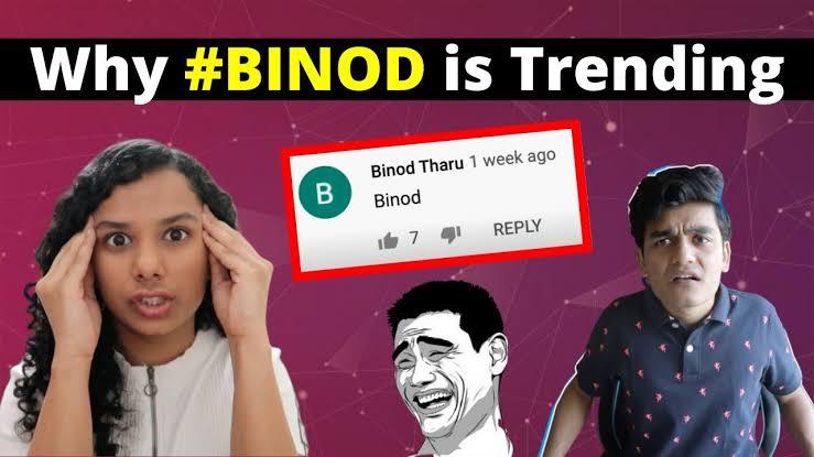 Open this link to know about #binod https://bit.ly/31wxR9J #binod #whoisbinod #trending #internetsensation #paytm #BINODpic.twitter.com/hBsuh9KvGu
