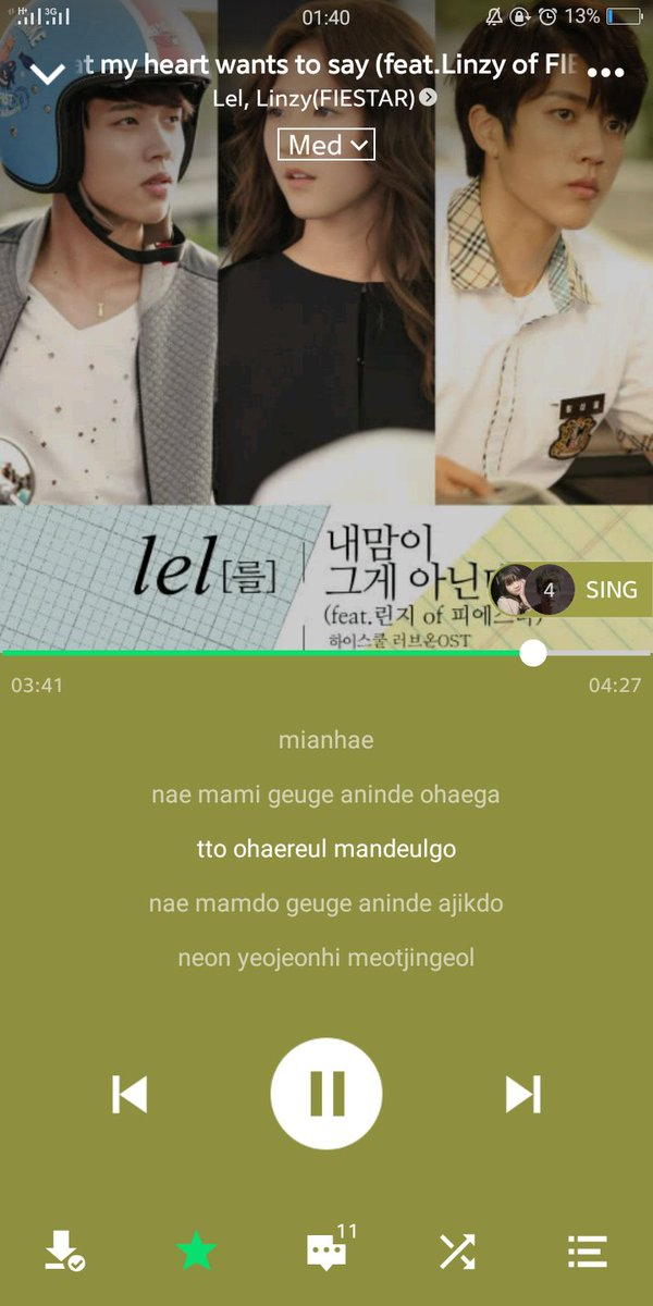 """My last lullaby i promise to goin sleep after these song ends   I'm listening to """" What my heart wants to say (feat.Linzy of FIESTAR)-Lel, Linzy(FIESTAR) """". Let's enjoy music on JOOX! https://joox.page.link/zTqeFK (#JOOX)pic.twitter.com/YNCPLkl9ID"""