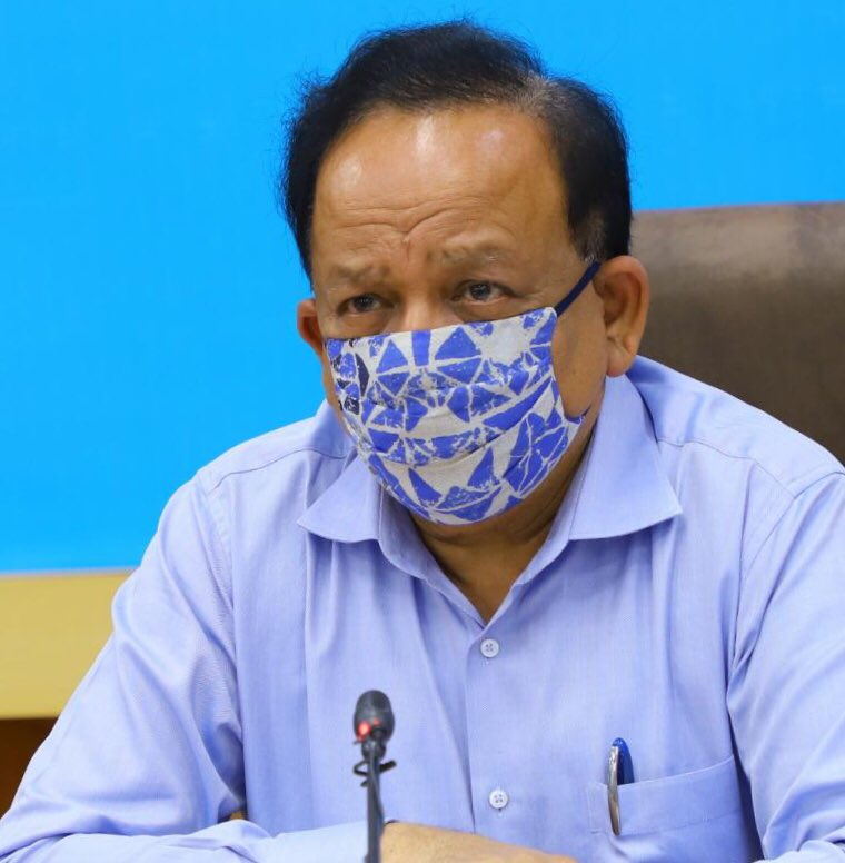 दो गज़ की दूरी #Mask है ज़रूरी !  Passing on the #WearAMask challenge @shailajateacher @BjpBiplab @JM_Scindia @sachin_rt @himantabiswa @The_AnuMalik @DrTedros @ShashiTharoor @deepikapadukone @deespeak @msdhoni @DrRPNishank #facecover #Khadi #handloom #cotton #COVID19 #StayAtHome https://t.co/nqEbT3chZH