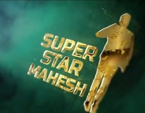 Very Happy Birthday 2 #south indian super star  pic.twitter.com/oHZL8ACpBL