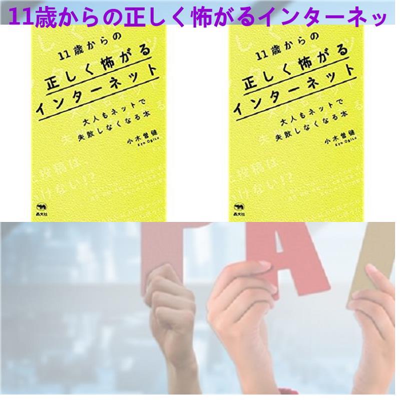 """きよさとなつき on Twitter: """"LDの子の読み書き支援がわかる本 (健康 ..."""