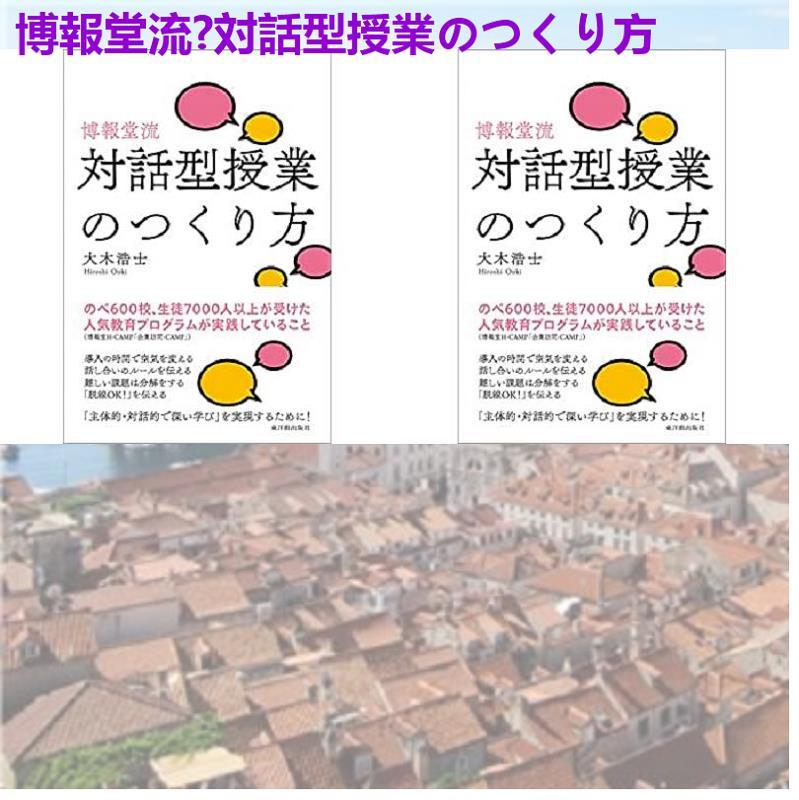 """とうげはらみさこ on Twitter: """"就職四季報女子版2020年版 https ..."""