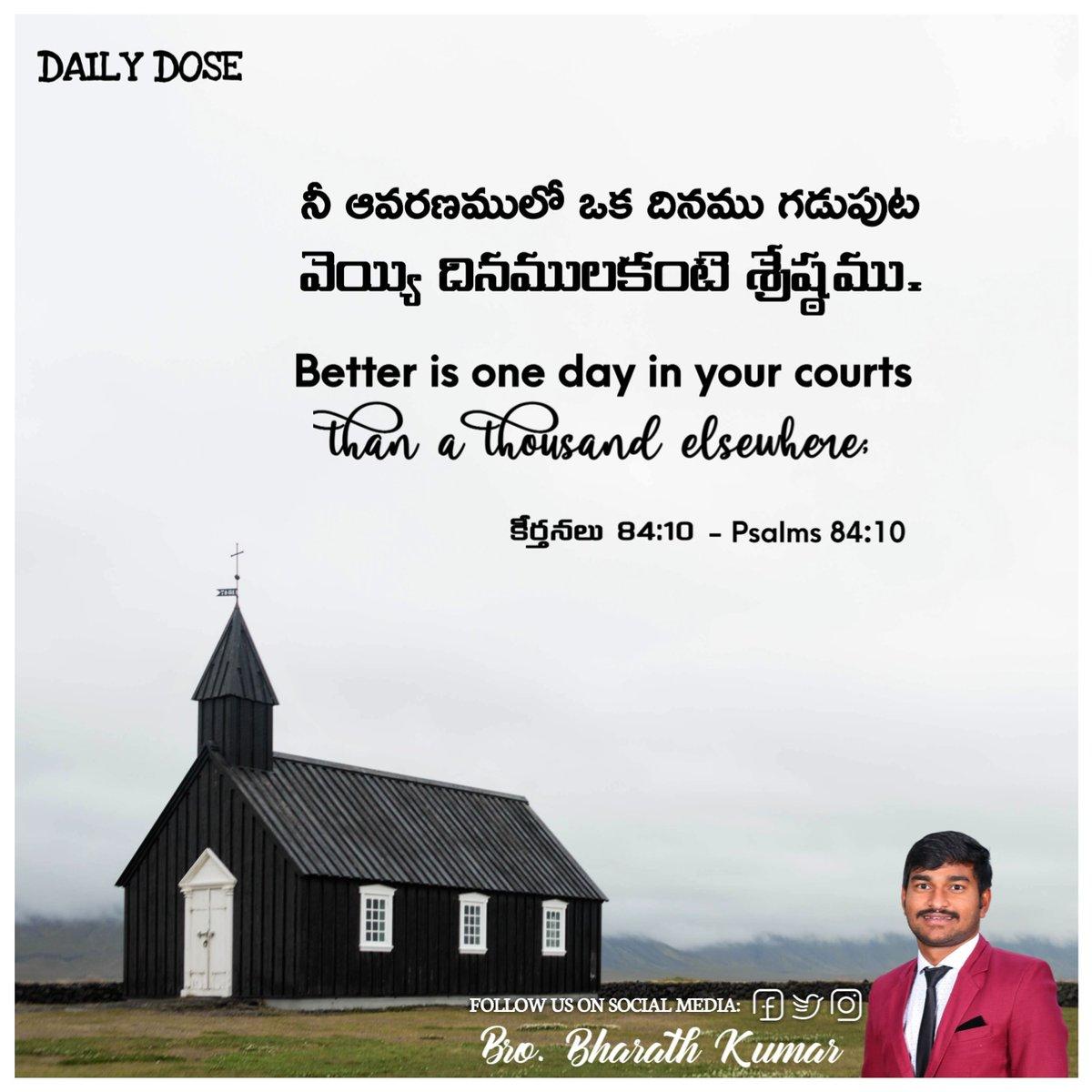 ఈరోజు వాగ్దానం  Today's Promise   Follow us on Facebook : https://www.facebook.com/brobharathkumar/…  Follow us on instagram : https://www.instagram.com/brobharathkumar/…  #dailydose pic.twitter.com/8V48KNVFi4