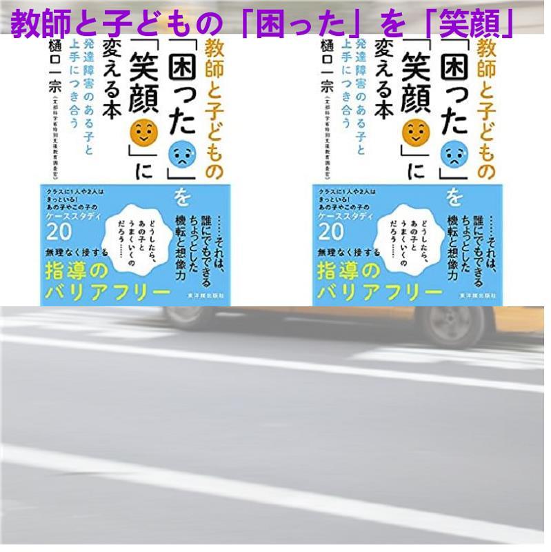 """こうりょうこ on Twitter: """"デリヘル平面図の事例集 https://t.co ..."""