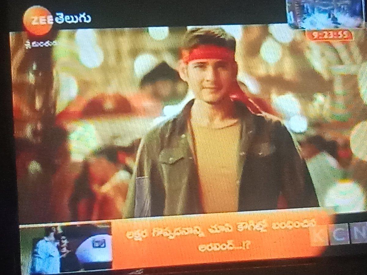#HBDMaheshBаbu Ztv lo srimanthundhu vasaroo anna bdy  tho TV channels lo anni Anna movies have pic.twitter.com/HWYSchD0Bm
