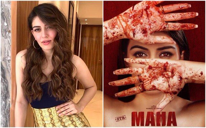 Happy Birthday Hansika Motwani: Makers of Maha unveil new poster