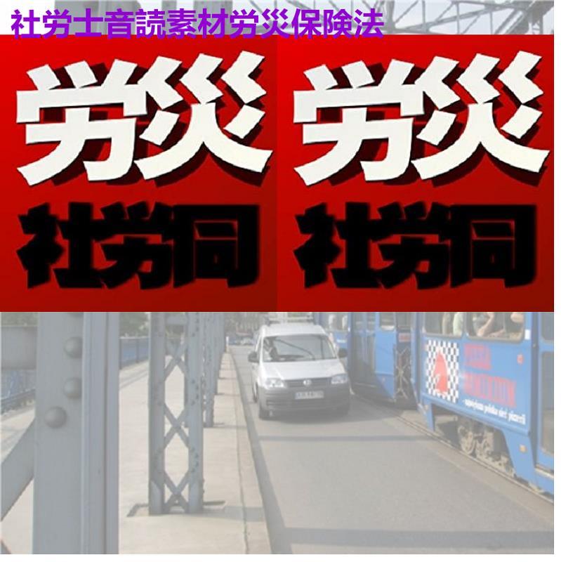 """ほんなみひろし on Twitter: """"1級FP過去問解説 実技面接レポート(2019 ..."""