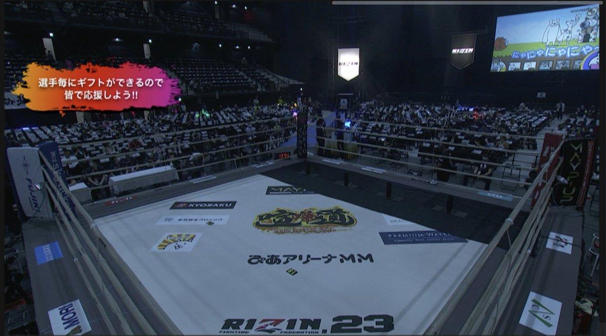 Soon @rizin_PR  #RIZIN22 #RIZIN #MMA #MMATwitter https://t.co/xBpFvnvjHk