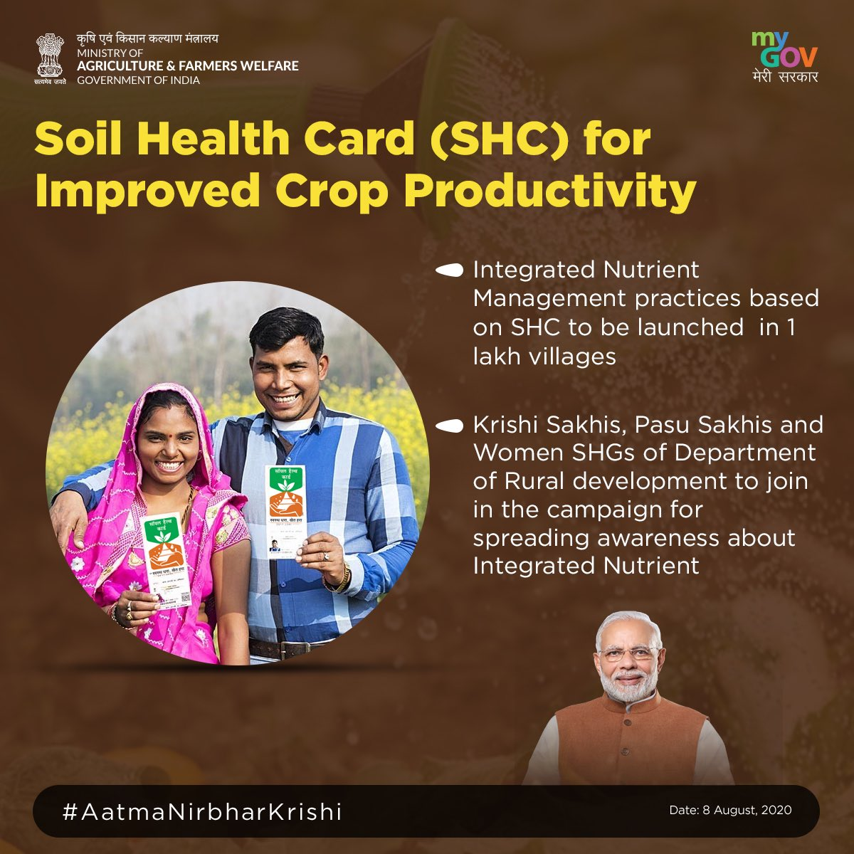 Soil Health Card (SHC) for improved crop productivity.   #AatmaNirbharKrishi https://t.co/ulwHcxO89y