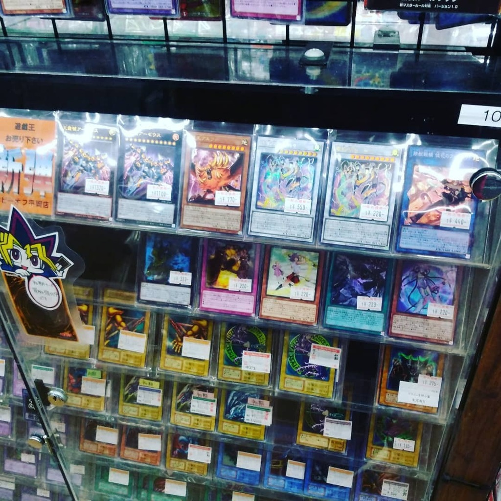 ホビーオフ札幌平岡店の画像