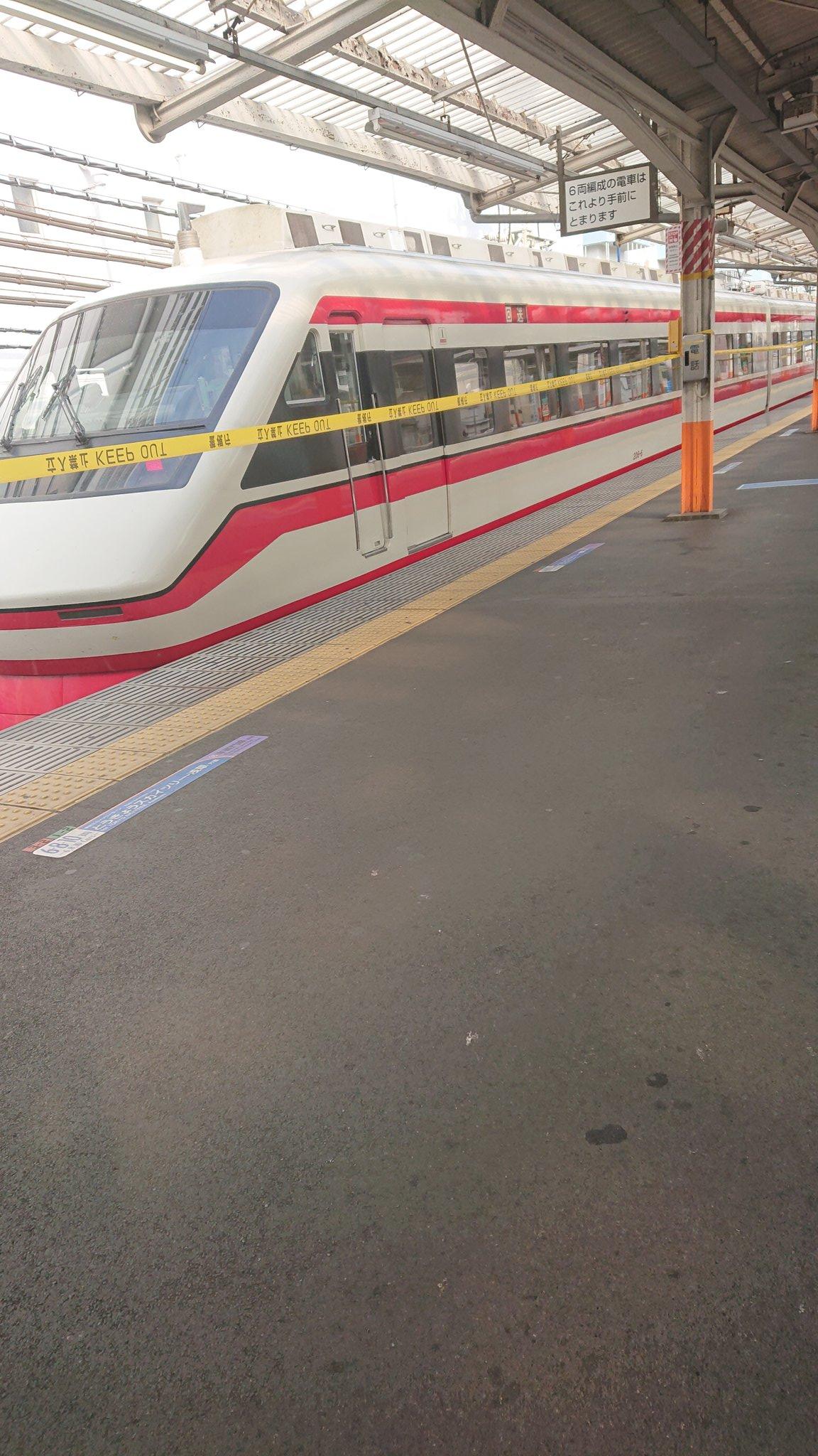 東武スカイツリーラインの西新井駅で人身事故が発生した現場の画像