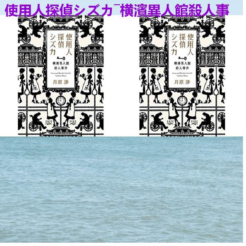 """なかえみお on Twitter: """"虹を待つ彼女 (角川文庫) https://t.co ..."""