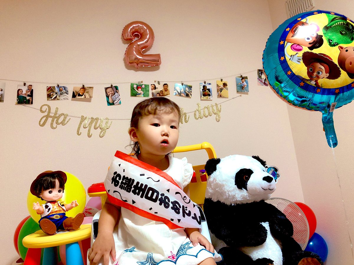 昨日は娘の誕生日パーチーしました子供と誕生日が一緒って珍しいですよね!だから自分も一応ついでにおめでとうーって混ぜてもらえますw  一緒の日に生んでくれて感謝せんと! あざす奥さんpic.twitter.com/dVFagyZRKL