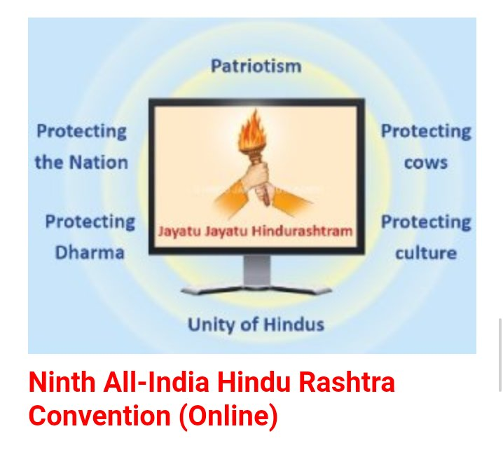 Hindu' word is used as per the Constitution of this country because there is a reference to the same in Article 25 of the Constitution. The Supreme Court has said that Hindu is kind of life style.   #9thHinduAdhiveshanConcludes pic.twitter.com/hlH1bXYlCgpic.twitter.com/gkMLFRJ3gS