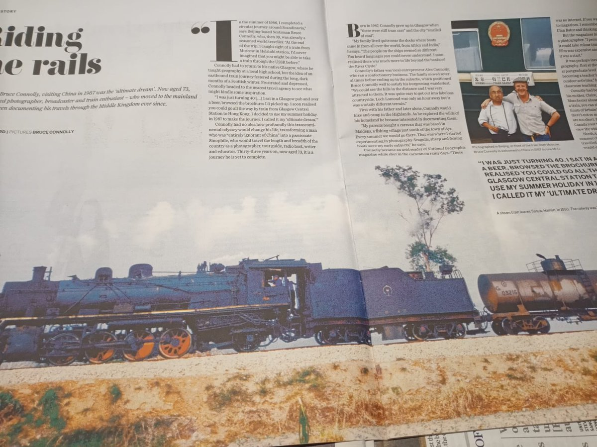 Always better to see you story in print. Out today in Post Magazine the long journey of Bruce Connolly. Kudos to the design team for the great layout. #SCMP #HongKong #China #railways https://t.co/i4iEOOFPNZ