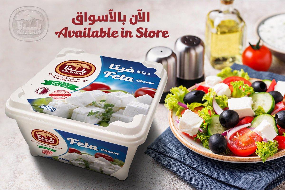 جبنة الفيتا الفاخرة بالشكل الجديد. الآن بالأسواق New shape of feta cheese. Now on the markets.  #Doha #food #Baladna #cheese #Qatar #Feta https://t.co/cL15dvOdCY