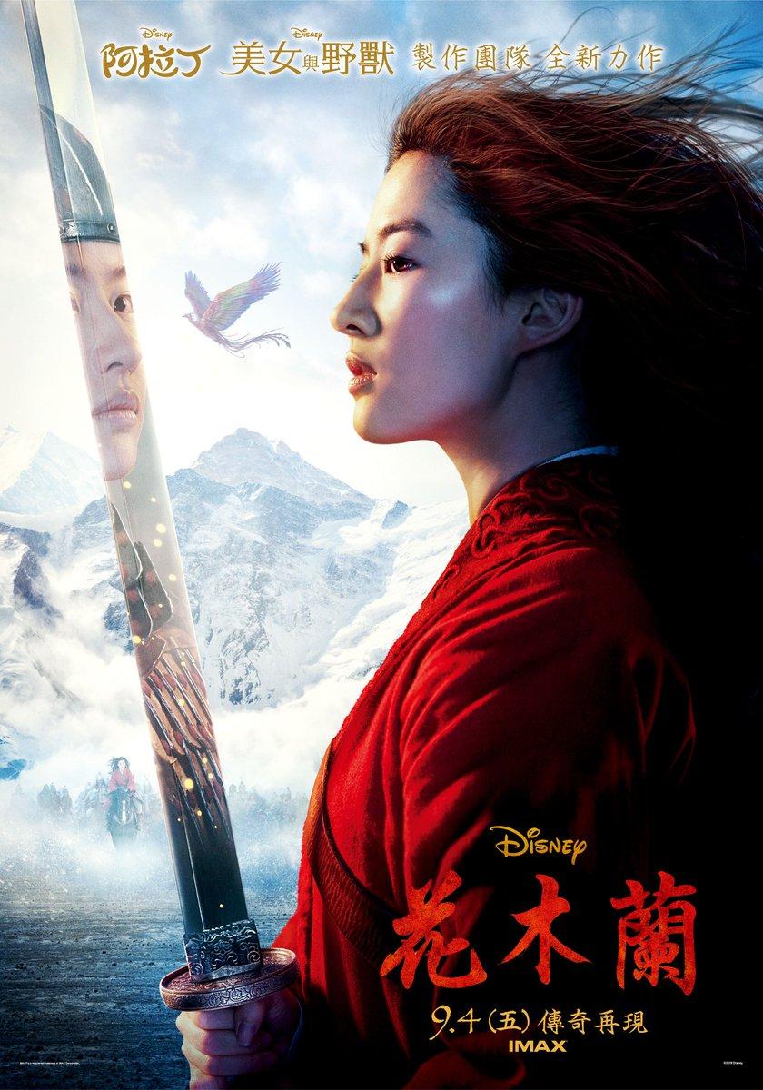 Mulan Production Still Ee9qCF0UMAA1gKO?format=jpg&name=medium
