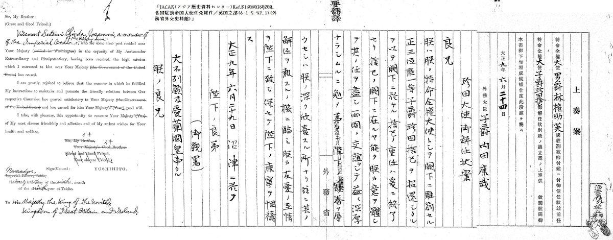 """吉塚康一/毎日が100周年/百年ニュース on Twitter: """"コメントを頂き ..."""