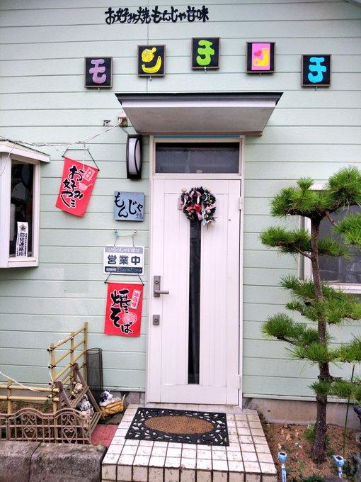 yukainataisyouの画像